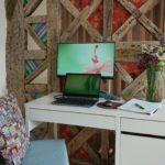 Weiterbildung im Home Office